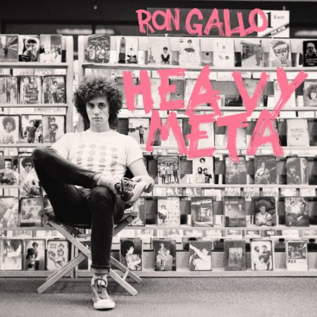 rongallo-cover2